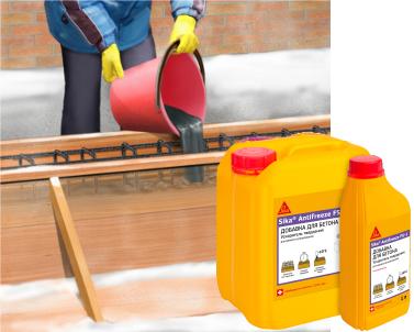Зимняя присадка для бетона купить купить бетон в соколе вологодская область